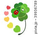 四つ葉のクローバー てんとう虫 天道虫のイラスト 39936789