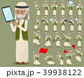 男性 ムスリム 老人のイラスト 39938122