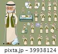男性 ムスリム シニアのイラスト 39938124