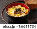 親子丼 丼 丼物の写真 39938764