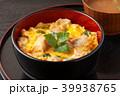 親子丼 丼 丼物の写真 39938765