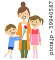 親子 母の日 カーネーションのイラスト 39940587