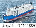 Livestock carrier ship in ocean, 3D rendering 39941889