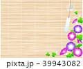 朝顔 風鈴 夏のイラスト 39943082