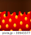 いちご イチゴ 苺のイラスト 39943377