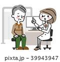 診察 医者 シニアのイラスト 39943947