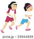 運動会 子供 小学生のイラスト 39944899