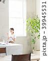 キッチン ダイニング 女性の写真 39945531