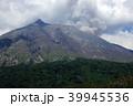 鹿児島県 桜島 火山の写真 39945536