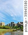 青空 秋 マンション街の写真 39945580
