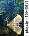 滝 濃溝の滝 亀岩の洞窟の写真 39945612