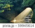 滝 濃溝の滝 亀岩の洞窟の写真 39945614