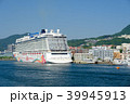 海 長崎港 長崎市の写真 39945913