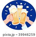 ビール 飲み会 宴会のイラスト 39946259