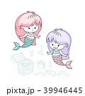 女の子 少女 ベクトルのイラスト 39946445