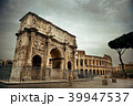 ローマ コンスタンティヌスの凱旋門 アーチの写真 39947537