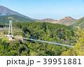 大分夢大吊橋 39951881