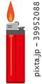 ライター 100円ライター 火のイラスト 39952088
