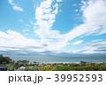 青空と海(愛知県知多郡美浜町)美浜少年自然の家より 39952593