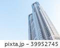 東京都庁 東京 ビルの写真 39952745