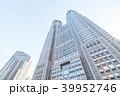 東京都庁 東京 ビルの写真 39952746