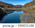 奥四万湖 四万川ダム 湖の写真 39953196