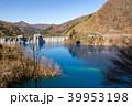 奥四万湖 四万川ダム 湖の写真 39953198