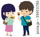 可愛い恋人たち 食べ歩き アイス 39953780