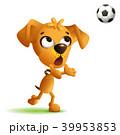 わんこ 犬 サッカーのイラスト 39953853