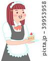 メイドさん 39953958