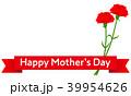 母の日 カーネーション メッセージカードのイラスト 39954626