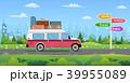 貨車 旅 車のイラスト 39955089