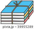 資源ゴミ 雑誌 39955289