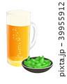 ビールと枝豆。 39955912
