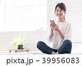 若い女性(スマホ) 39956083
