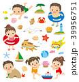 海水浴 男の子 女の子のイラスト 39956751