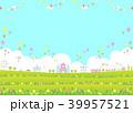 テーマパーク 花畑 39957521