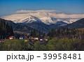 ゆき スノー 雪の写真 39958481