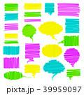 泡 スピーチ 台詞のイラスト 39959097