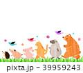 動物たちの行進 39959243