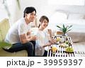 夫婦 カップル 女性の写真 39959397