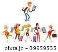 人々 人物 マップのイラスト 39959535