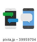 チャット メッセージ テロップのイラスト 39959704