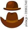 帽子 ハット ベクトルのイラスト 39961740