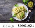 パスタ パスタ料理 ご飯の写真 39961921