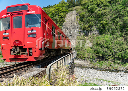 百枝鉄橋 39962872