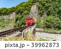 百枝鉄橋 39962873