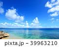 美しい沖縄のビーチと夏空 39963210
