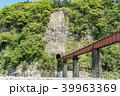 百枝鉄橋 39963369