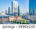 東京駅 駅 駅舎の写真 39964244